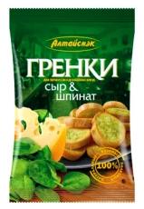 Гренки пшеничные «Сыр&шпинат»